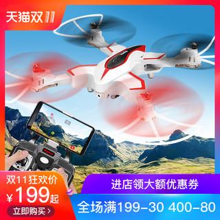 SYMA司马高清折叠专业无人机儿童充电超长续航航拍遥控飞机玩具