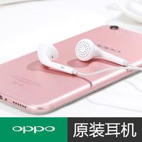 OPPO  MH133 耳机 (安卓、耳塞式)