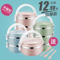 suxing 苏兴 不锈钢保温饭盒 双层 700ml