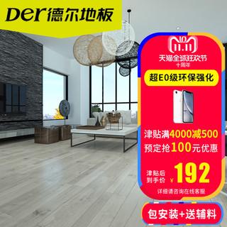 deer 德尔 木语系列 DN6001 地板