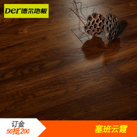 deer 德尔 伊岛晨曦 地板 15mm