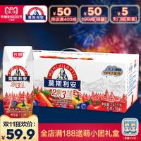 Bright 光明 莫斯利安 2果3蔬 红色款 135g*18盒