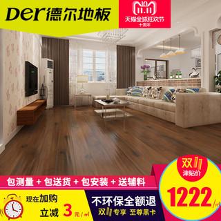 deer 德尔 领御S系列 实木复合木地板 (栎木)