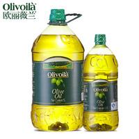 olivoilà 欧丽薇兰 橄榄油 5L+1.6L