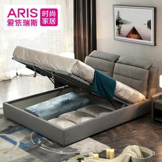 爱依瑞斯 ARIS 伊恩WFB-37 气动储物可拆洗布艺床