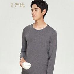 网易严选 男式咖啡碳+5℃升级保暖内衣套装 黑色套装 XL