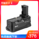 美科 MEKE MK-A7II SONY A7II A7S2 A7M2 A7R2 相机竖拍手柄