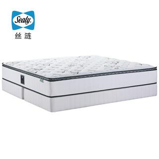 Sealy 丝涟 宝石舒享版 钛合金弹簧床垫