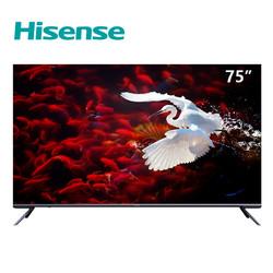 Hisense 海信 H75E7A 4K 液晶电视  75英寸