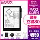 BOOX Max2电子书阅读器,领券立减80元,到手价仅为4559元