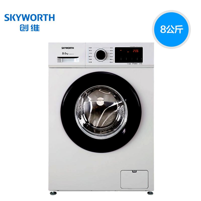 Skyworth 创维 XQG80-B09M 8KG 滚筒洗衣机