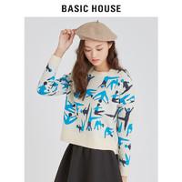 BASIC HOUSE 百家好 女士印花短款针织T恤