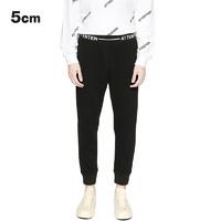 5cm 5厘米 6727F8B 男士时尚运动长裤