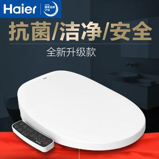 Haier 海尔 V2-5309 智能马桶盖 (储热式)