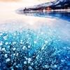 整个蓝冰季均有出发班期!北京-俄罗斯贝加尔湖4/5天往返含税机票/签证 1458元起/人(需用券)