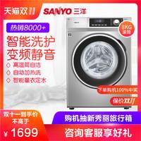 Sanyo 三洋 8公斤 WF810320BS0S 滚筒洗衣机