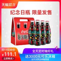 Coca Cola 可口可乐 周年纪念瓶 200ml*6瓶