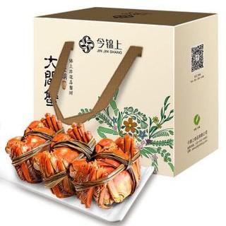 今锦上 大闸蟹888型现货实物活鲜礼盒 公3.3-3.5两/只 母2.2两/只 4对8只去绳净重 *2件