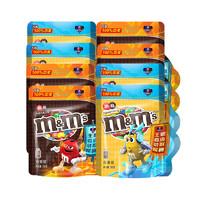 m&m's 巧克力豆