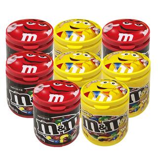 m&m's 花生牛奶夹心巧克力豆 麦提莎 100g*8罐装