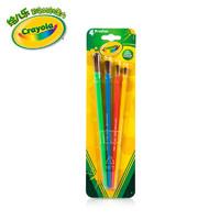 绘儿乐crayola幼儿童专用画笔刷4件装儿童绘画美术涂鸦笔05-3515