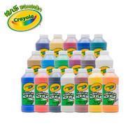 绘儿乐crayola16盎司丙烯亚克力儿童颜料安全环保涂鸦彩绘20-4016