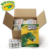 绘儿乐crayola儿童魔法粘土model magic教学装75包混色魔法粘土