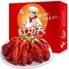 红功夫小龙虾 35-50只 4-6钱/只 1.8kg 129元,可优惠至61.92元/件