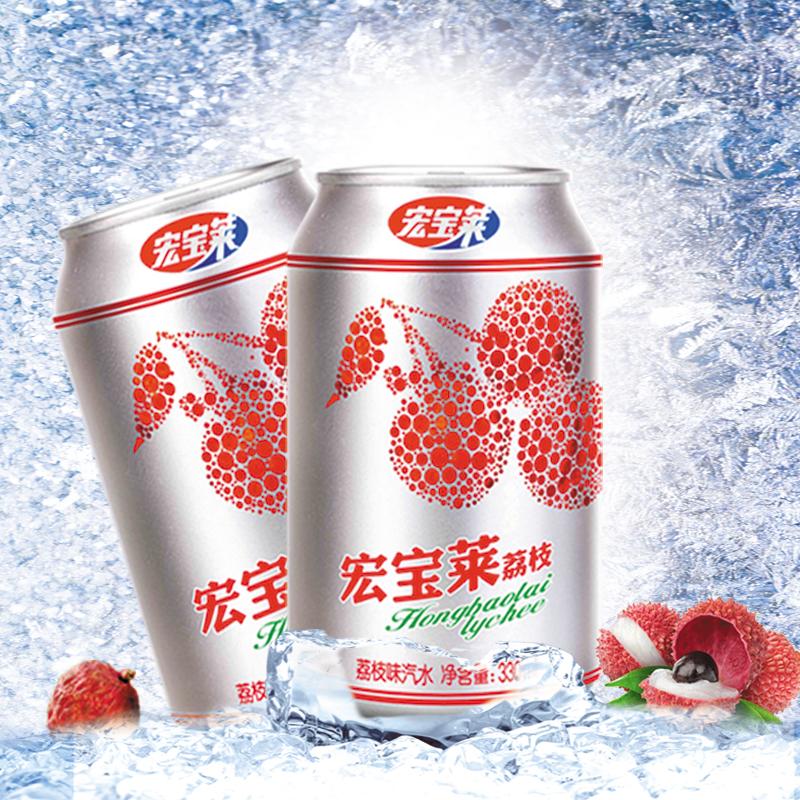 宏宝莱 荔枝汽水12罐易拉罐整箱东北老汽水果汁饮用水饮品碳酸饮料