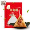 红船 嘉兴大肉粽6只 (真空袋装、960g)