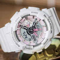 CASIO 卡西欧  G-SHOCK系列  GMAS110MP-4A1 女士手表