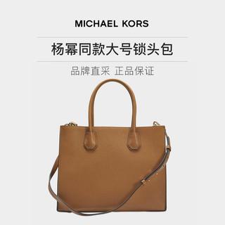 Michael Kors Mercer 大号牛皮经典款锁头手提包