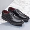 AOKANG 奥康 173211076 男士皮鞋 156.75元