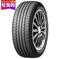 PLUS会员:NEXEN 耐克森  225/45R17 91V AH8 汽车轮胎 静音舒适型