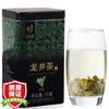 忆江南 茶叶 绿茶 龙井茶罐装 75g *5件 99元(合19.8元/件)