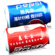 白菜党:喜泡 定制版可口可乐 罐装 不含礼盒 4.9元包邮(需用券)
