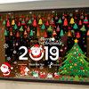 小艾艾 圣诞节 场景布置 橱窗贴纸 3.99元(需用券)