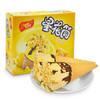 美丰 冰淇淋大星花筒冰激凌 420g *4件 107.2元(合26.8元/件)