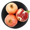 爱奇果 陕西临潼石榴 6个超值装 甜蜜水晶石榴 单果200-300g 时令水果 *12件 210.8元(合17.57元/件)