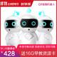 智慧城 Q5 智能机器人儿童早教机器人0-3-6-12岁教育陪伴对话语音小帅小胖益智