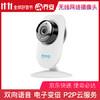 乔安 JOOAN A5M-D 无线网络摄像头720p 手机远程wifi家用高清智能监控器云存储 79元