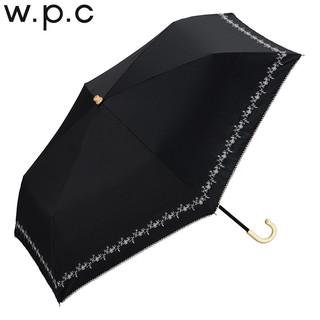 w.p.c 轻量折叠彩胶遮阳伞 小花款-深蓝色