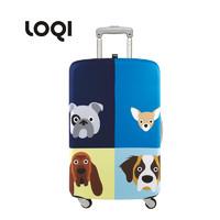 LOQI 卡通行李箱套 宠物狗