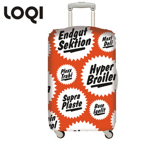 LOQI 旅行拉杆箱套 复古