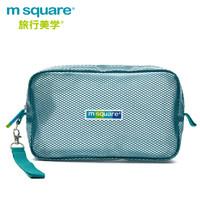 m square 旅行美学 BT172071 洗漱收纳包
