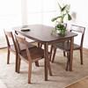 爱家佳 BH3801 BH3801 餐桌椅套装组合