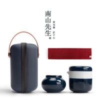 南山先生 朴风便携式旅行茶具套装 一壶二杯