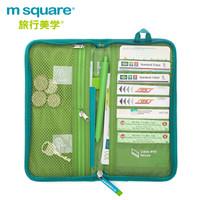 m square 旅行美学 BT172053 出国旅行证件收纳零钱包 湖水蓝