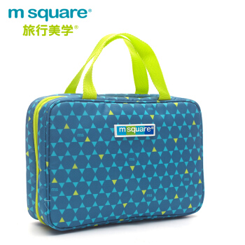 m square 旅行美学 BT171987 便携旅行洗漱包 蓝色六角纹(双开式)24*7*16cm