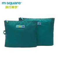 m square 旅行美学 BT171993 旅行脏衣物收纳袋2件套